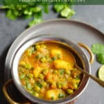 Aloo Matar is a quick and easy potatoes and peas curry, make in the Instant Pot or stovetop. This vegan and gluten free Aloo Matar Masala is perfect for a delicious warm weeknight dinner! #aloomatar #indian #curry #vegan #glutenfree #instantpot #pipingpotcurry | pipingpotcurry.com