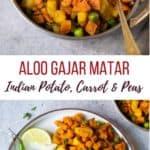 Potato, Carrots and Peas Stir fry